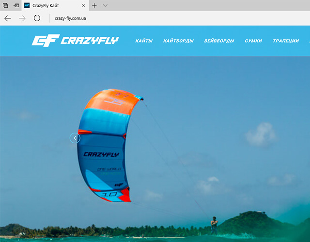 Portfolio CazyFly Kiteboarding Ukraine - Official Website